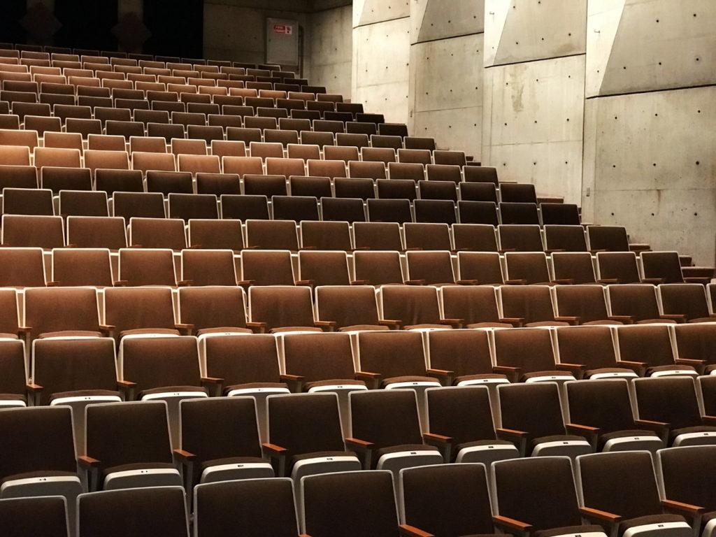 Empty rows of seats.